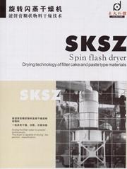 Titanium dioxide drying process
