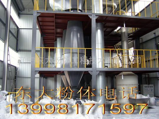 Zinc carbonate decomposition furnace 1