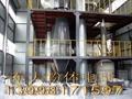 Zinc carbonate decomposition furnace