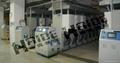 56工位燃气热水器和壁挂炉耐久