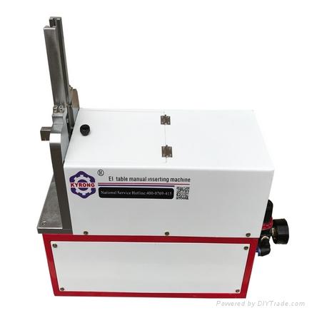 变压器IE片插片机 1