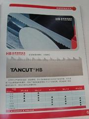 HB高速钢带锯条