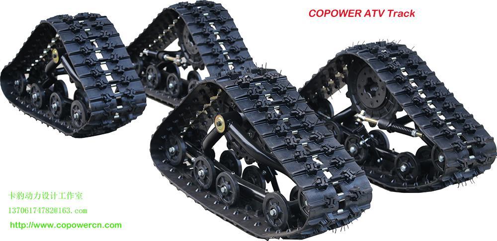 卡豹動力ATV-RTS800沙灘車履帶系統 2