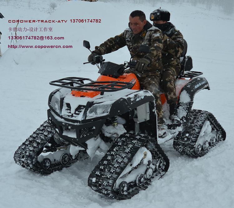 卡豹動力ATV-RTS800沙灘車履帶系統 1