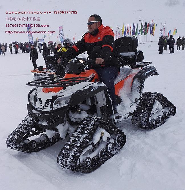 卡豹動力ATV-RTS800沙灘車履帶系統 4