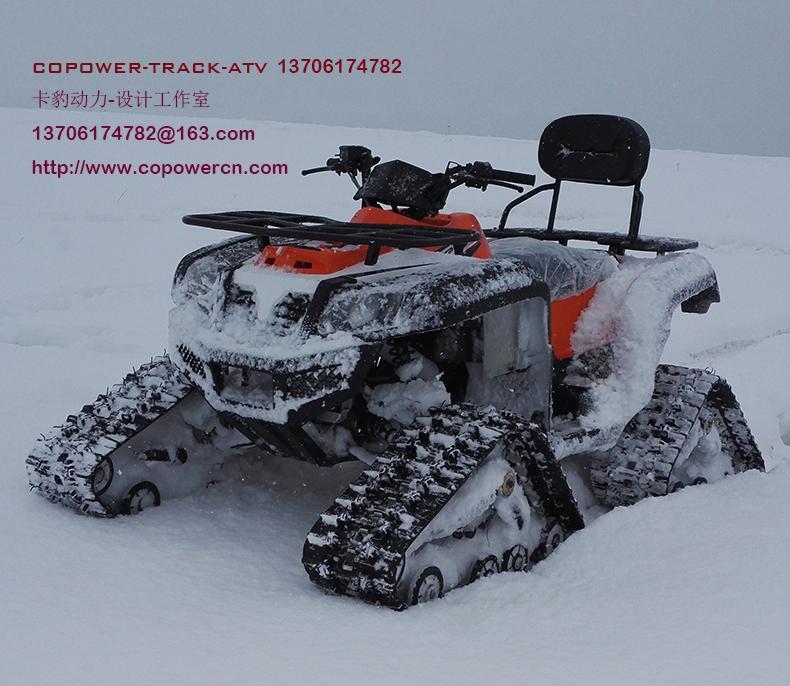 卡豹動力ATV-RTS800沙灘車履帶系統 5