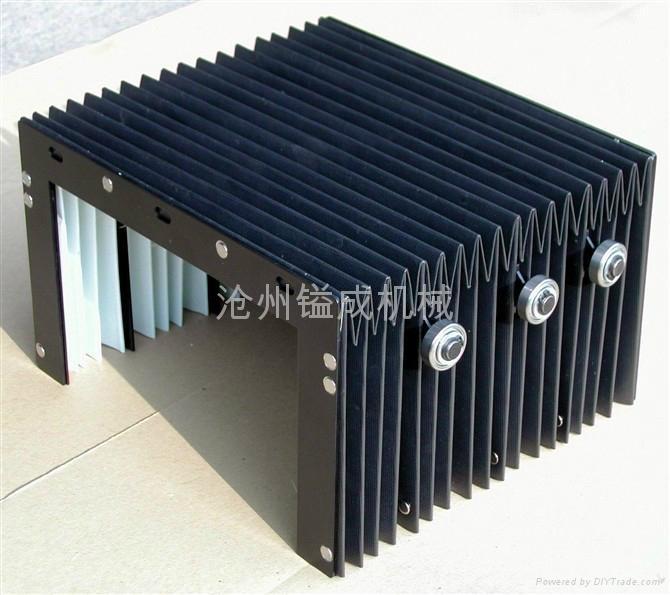 荊門風琴防護罩 1