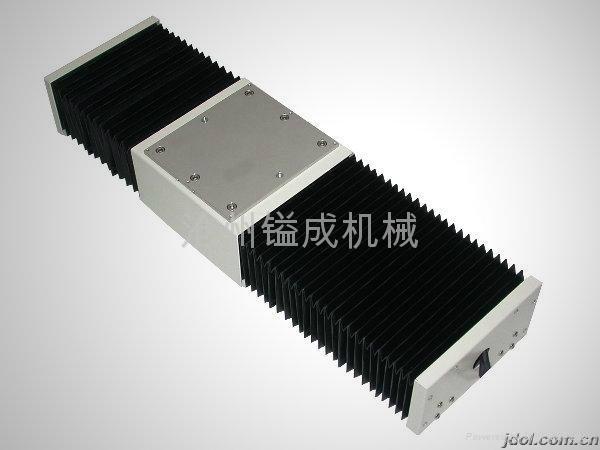 荊門風琴防護罩 2
