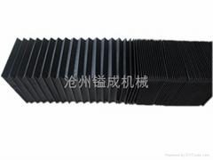 風琴式防護罩