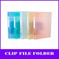 color a4 pp clip file folder with
