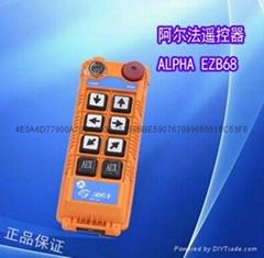 台湾阿尔法遥控器ALPAH EZB 68