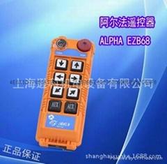 供應阿爾法EZB68工業無線遙控器