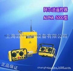 供应阿尔法5000工业无线遥控器