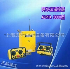 供應阿爾法5000工業無線遙控器