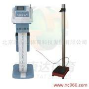 網絡型身高體重體能測試儀