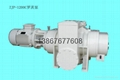 ZJP-1200C羅茨真空泵