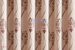Linen-look jacquard poly blackout drape