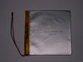 3.7V 8000mAh Li Polymer Battery Pack