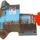 BCB型摆线内啮合齿轮泵