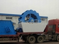 sand washing machine- XS2800 2