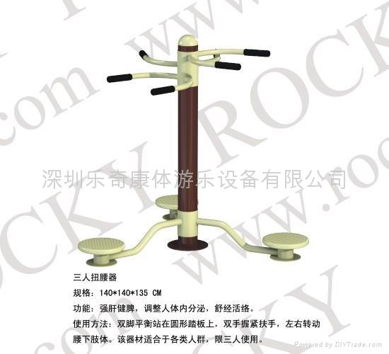 深圳戶外健身器材 1