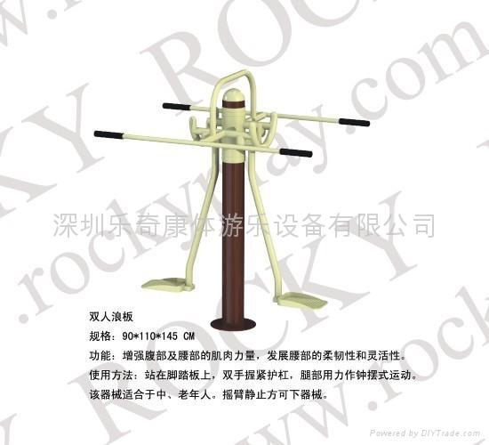 深圳戶外健身器材 2