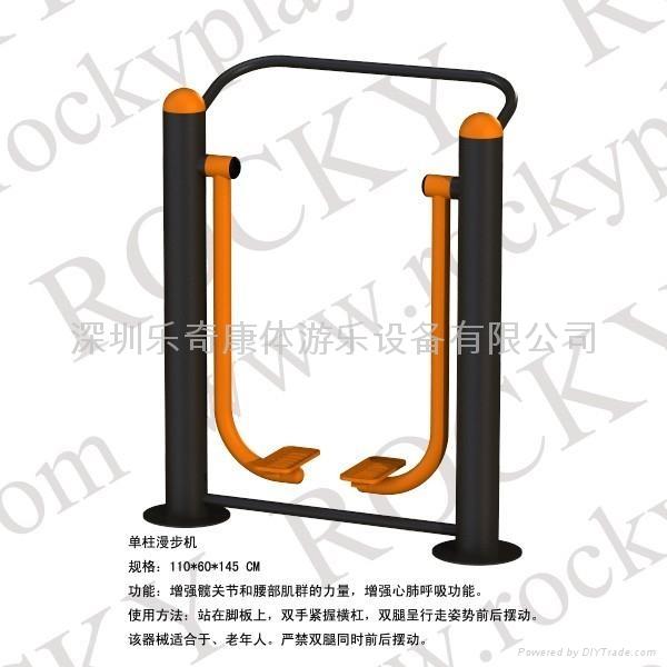 深圳戶外健身器材 3