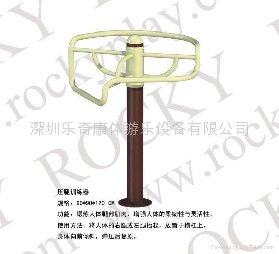 深圳戶外健身器材 5