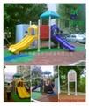 幼儿园滑滑梯 3