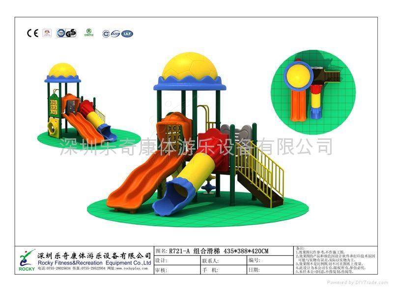 幼儿园滑滑梯 5
