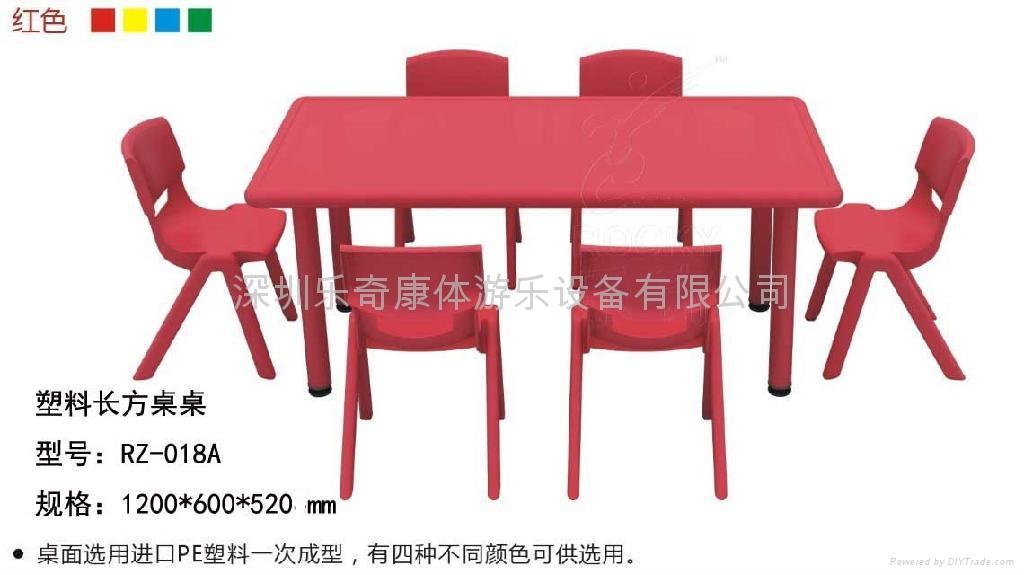 深圳幼儿園塑料桌椅 1