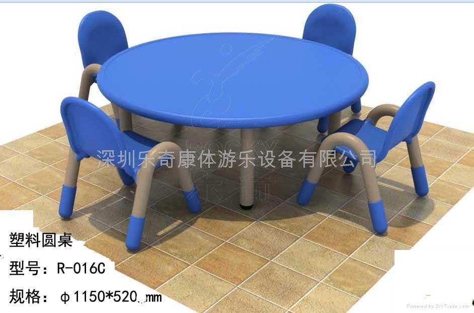 深圳幼儿園塑料桌椅 3