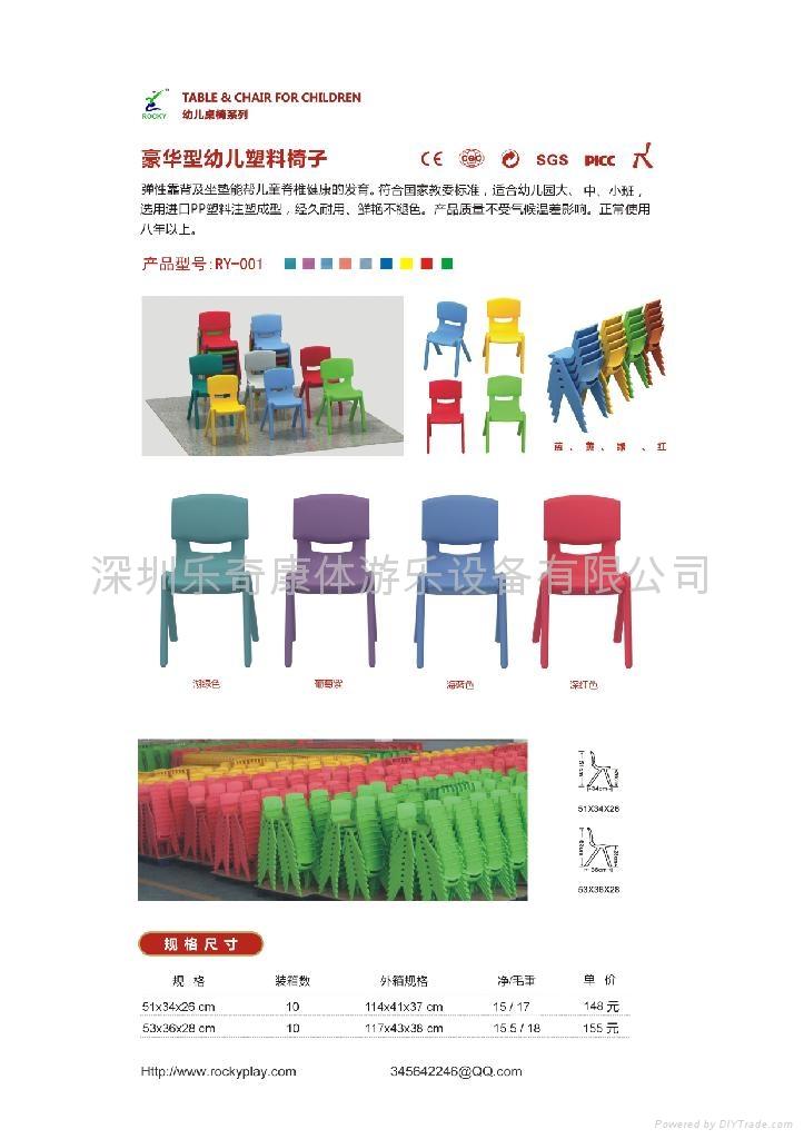 深圳幼儿園儿童床 4