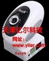迷你型网络摄像机 1