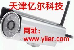 無線槍型網絡監控 4