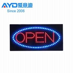 LED電子燈箱