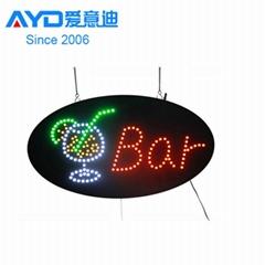 酒吧專用LED 動感高亮招牌