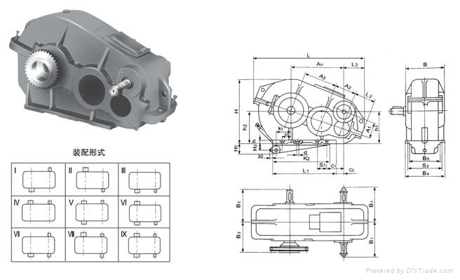 ZQD1000大傳動比泰興齒輪減速機 3