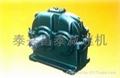 ZDY500硬齿面圆柱齿轮减速