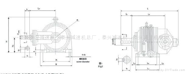 NGW-S102行星齒輪減速機 4