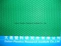 PVC压延地板垫设备 4