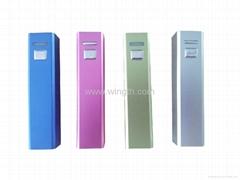 power bank 2200mah