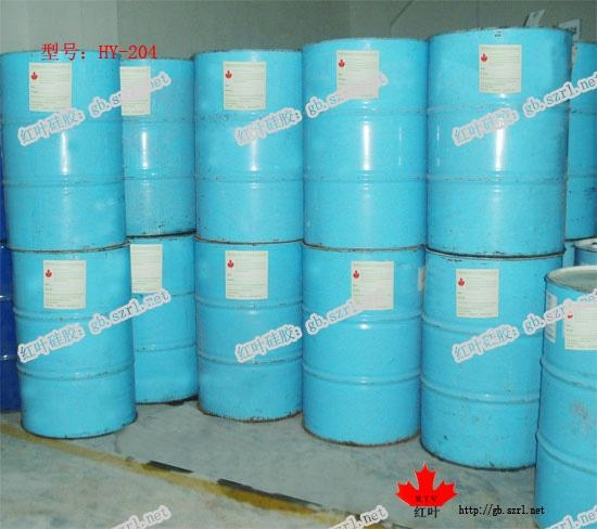 硅油二甲基硅油水溶性硅油 1
