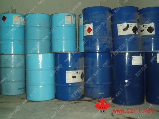 硅油二甲基硅油水溶性硅油 5