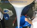 環保液體硅膠加成型食品級硅膠