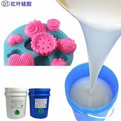 环保液体硅胶加成型食品级硅胶