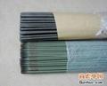 A002A不锈钢焊条