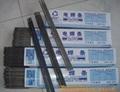 D246耐磨堆焊焊條