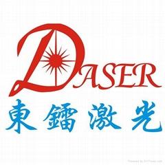 杭州東鐳激光科技有限公司