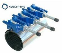 aqua repair clamp